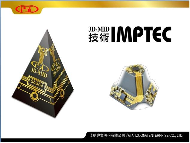 3D-MID