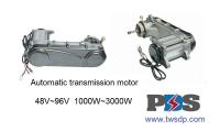 E-scooter power module(automatic transmission)