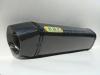 碳纤维350L+碳纤维鲤鱼嘴尾管