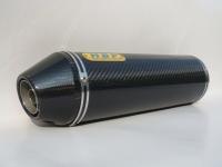 Carbon-fiber exhaust (330L) + carbon-fiber flanged end