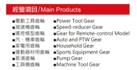 Cens.com Main Products GOLDEN GEAR MACHINERY CO., LTD.