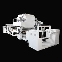 PE/PP Lamination Machine