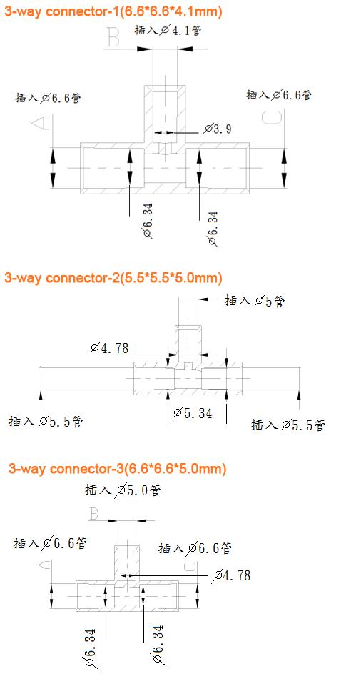 三通管/三通型连接管/输血器/洗肾部品/医疗零件