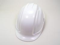 Valued work safety helmet