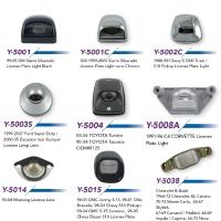 License Plate Light Series