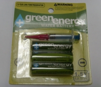Cens.com Green Battery KIN TEC TECHNOLOGY CORP.