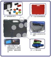 Cens.com 產品特色 泰冠塑膠股份有限公司