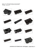 多种组合式插座