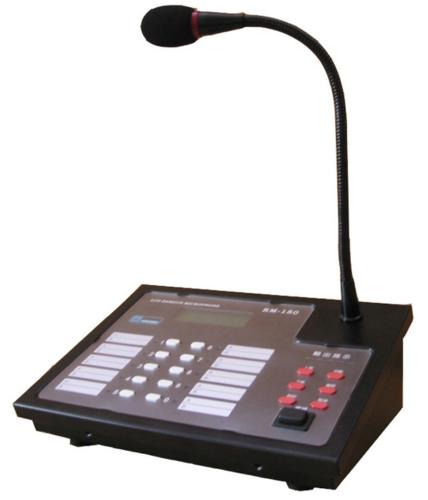 液晶显示型遥控麦克风