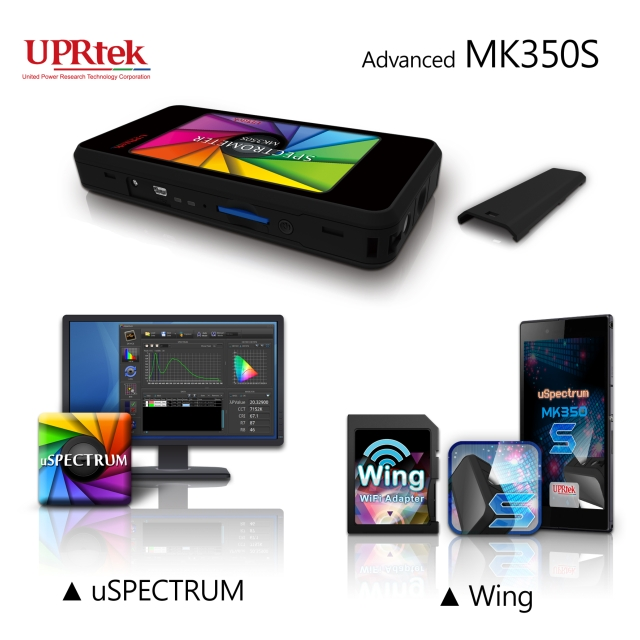 MK350S 手持式分光光譜計(EOL)