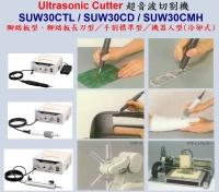 SUZUKI Ultrasonic Cutter