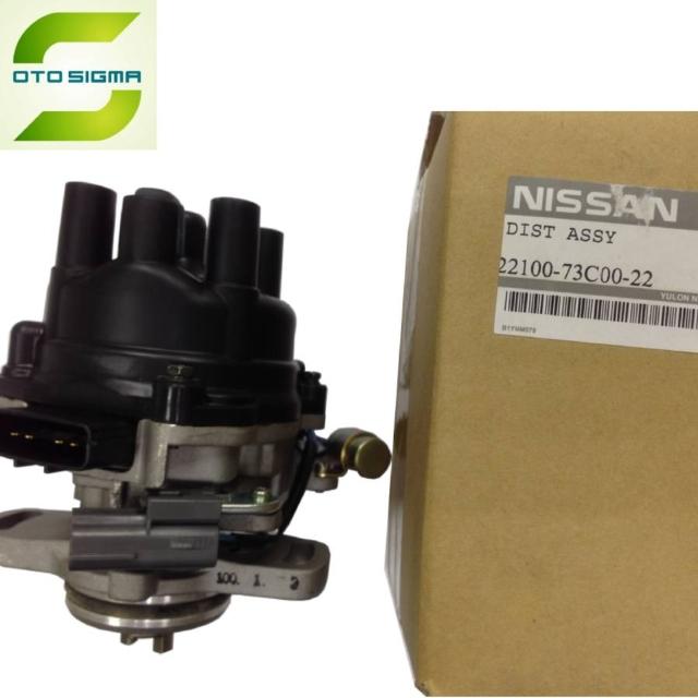 IGNITION DISTRIBUTOR OEM 22100-73C00-22 FOR NISSAN