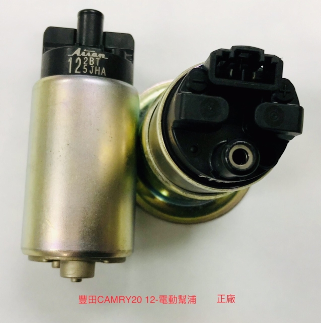 TOYOTA CAMRY 20 12-Electric pump