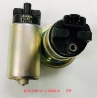 丰田CAMRY 20 12-电动帮浦(正厂)