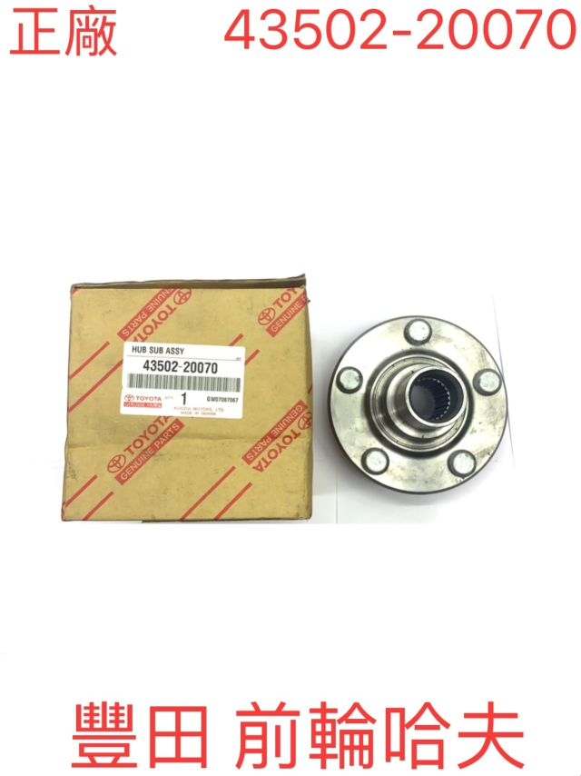 TOYOTA-Wheel Hub Assembly