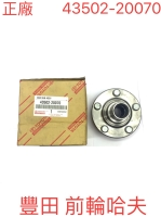 Cens.com TOYOTA-Wheel Hub Assembly SIGMA AUTOPARTS CO., LTD.