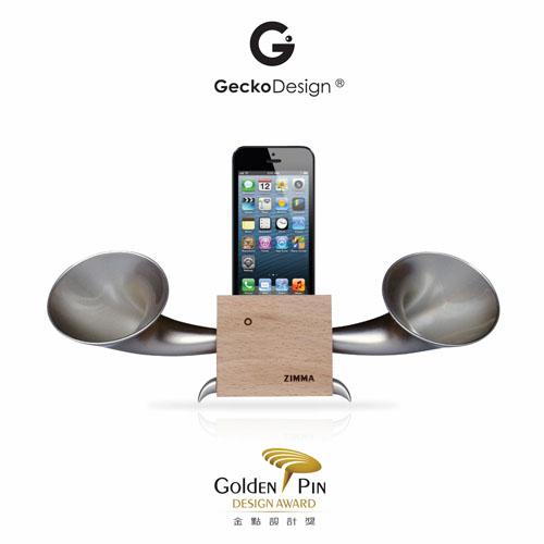 Mobile phone loudspeaker- ZIMMA