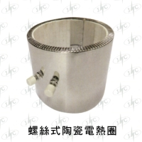 Cens.com Screw-type ceramic heater ring YI CHEN ELECTRIC HEATER CO., LTD.