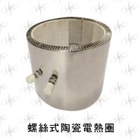 Cens.com 螺丝式陶瓷电热圈 乙辰电热工业有限公司