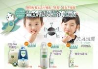 K-clean Extensive Antibacterial Liquid