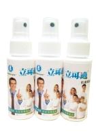 Neukocyte Spray Bottle 60ml