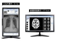 "27"" Medical-Grade Calibrated Display"