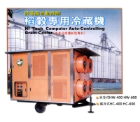 40噸 穀物冷藏恆溫恆濕機