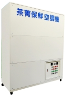 Cens.com Tea flush fresh air conditioners HO HAN INDUSTRIAL CO., LTD.