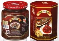 Cens.com Master Scallop Sauce MASTER SAUCE CO., LTD.