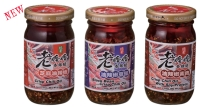 Crisp Chili Oil With Soy Protein/Crisp Chili Oil/Bleak Bean Crisp Chili Oil