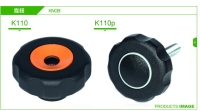 Cens.com Plastic Knob HANDLE DEVELOPMENT CO., LTD.
