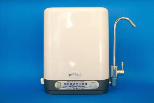 大盛活水氫離子活氧生飲機