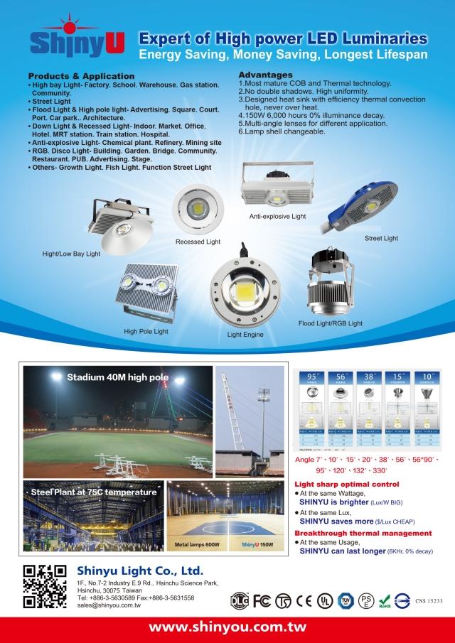 ShinyU Product DM