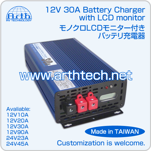 12V 30A Battery Charger, RV Battery Charger