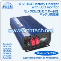 12V 30A充电器,露营车用充电器