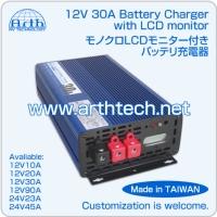 12V 30A充電器,露營車用充電器