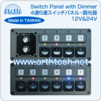 Cens.com Switch Panel with Analog Dimmer, RV Switch Panel with Analog Dimmer ARTH TECH CO., LTD.