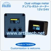 Dual Voltage Meter, RV Dual Voltage Meter