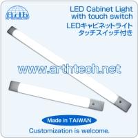 LED橱柜灯, 附触控式开关 ,露营车用