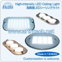 高亮度LED燈具 ,露營車用