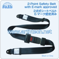 2-Point Safety Belt with E-mark approved, RV 2-Point Safety Belt with E-mark approved