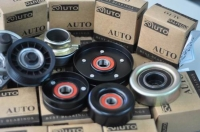 Cens.com Automotive Bearings AUTO BEST BEARINGS INDUSTRIAL CO., LTD.