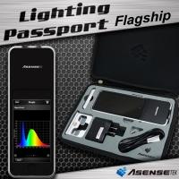 Lighting Passport - Flagship