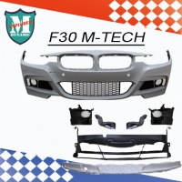 Front Bumper / Body Kit