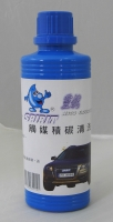 Cens.com Catalytic Converter Cleaner SHEEN YUAN AUTO CO., LTD.