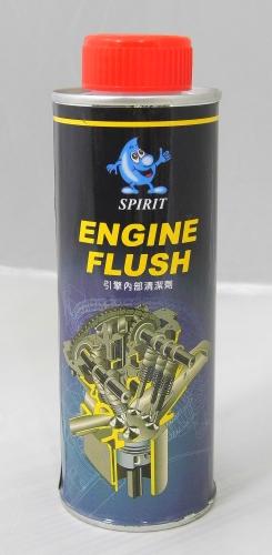 Engine Interior Cleaner