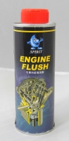 Engine Interior Cleaner