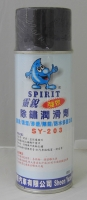 Cens.com Rust Removing Lubricant  SHEEN YUAN AUTO CO., LTD.