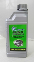 Cens.com motor oil SAE 15W/40 SHEEN YUAN AUTO CO., LTD.
