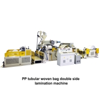 02. PP tubular woven bag double side lamination machine